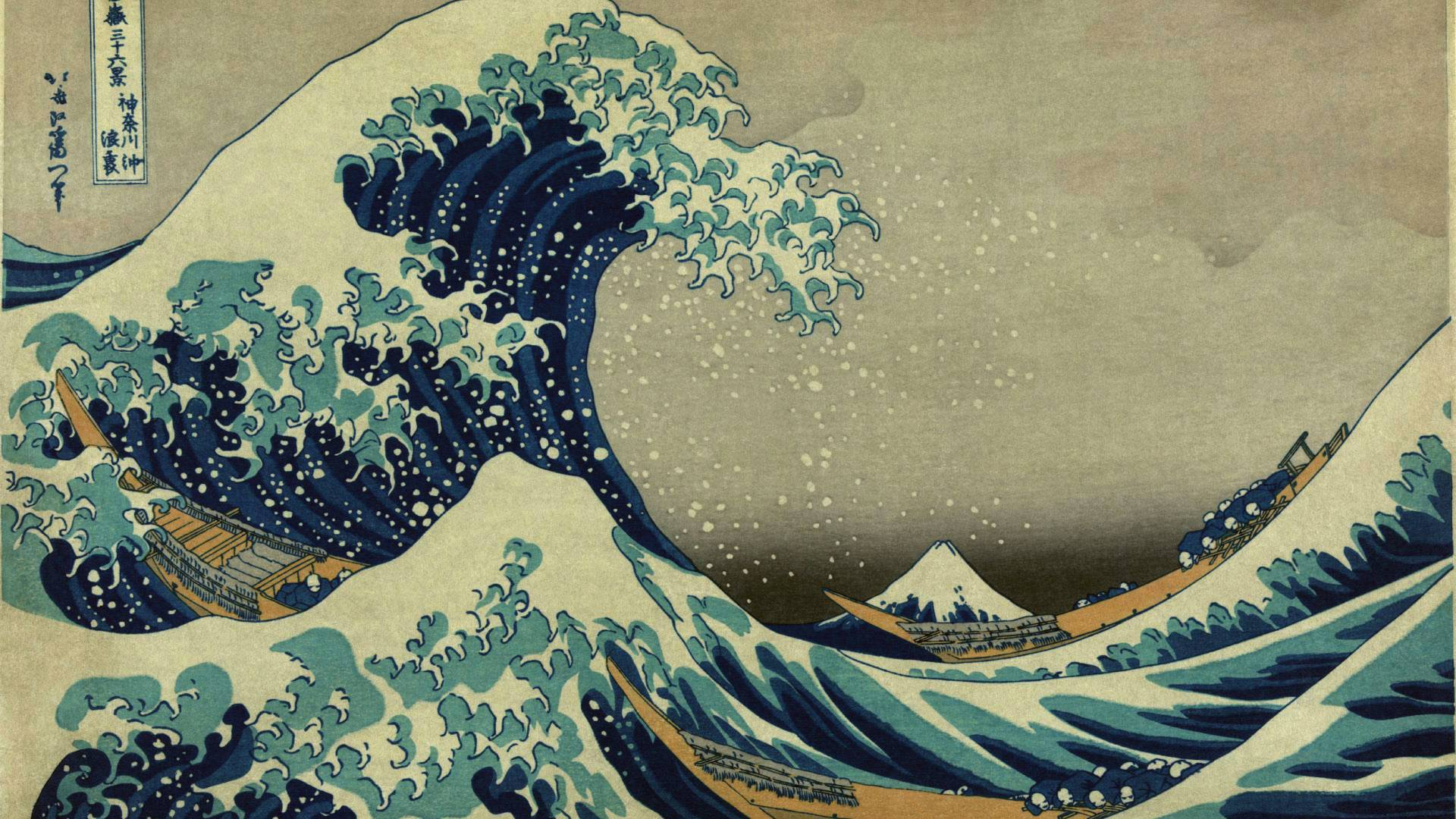 How Banks can survive the Fintech Tsunami